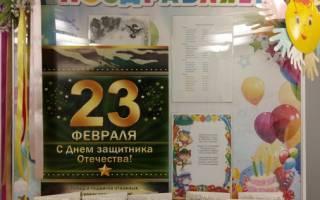 Поздравительные открытки из бумаги к 23 февраля. Красивая открытка из пластилина