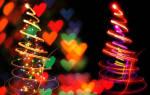 Шуточные поздравления с новым годом коллегам. Шуточные и смешные новогодние поздравления