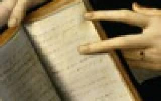 Как оригинально поздравить библиотеку с юбилеем. Поздравления — гбук ао «астраханская библиотека им. н.к. крупской