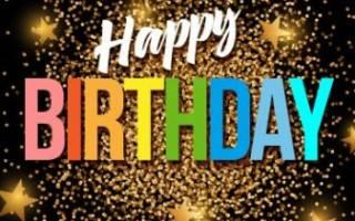 Где можно найти поздравления с днем рождения. Пожелания с днем рождения своими словами