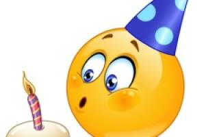 Поздравление сдн. Лучшие поздравления с Днем рождения
