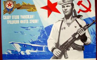 Поздравление папе на день вмф. Поздравления с днем ВМФ — Днем Военно Морского Флота России
