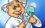 Поздравления анестезиологу реаниматологу. Серьезное поздравление анестезиологу. Поздравление в прозе анестезиологу