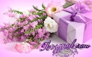 Поздравления тете в стихах с днем рождения. Поздравить тетю с днем рождения