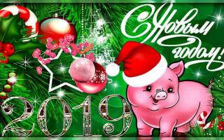 Пожелание на новый год классному руководителю. Поздравления учителю с наступающим новым годом от учеников и родителей