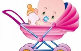 Открытка с первым месяцем рождения. Поздравления с первым месяцем жизни ребенка