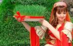 Поздравление с новруз байрамом на лезгинском языке. Как празднуется Новруз Байрам в Азербайджане? Как отмечается Новруз Байрам
