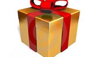 Шуточные подарки имениннику. Шуточные поздравления с вручением прикольных подарков на день рождения
