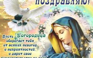 Поздравления с благовещением пресвятой богородицы в стихах. Поздравления с благовещением