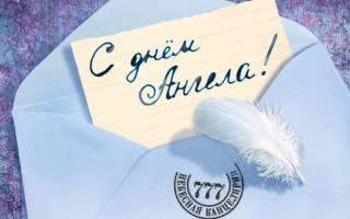 Поздравление с днем ангела юлии открытка. Именины юли, поздравление юлии