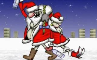 """Стихи ко дню деда мороза, поздравления с днем рождения деда мороза. Сценка: """"Дед Мороз и пьяная Снегурочка"""""""