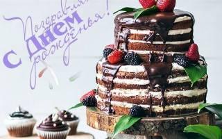 Поздравление директору на день рождения от коллектива. Открытки с днем рождения руководителю