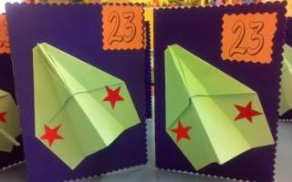 Что сделать из бумаги на 23 февраля. Каким подарком малышу поздравить папу и дедушку в день защитника отечества
