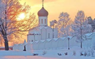 19 января какой праздник как поздравлять. Церковный Православный праздник января