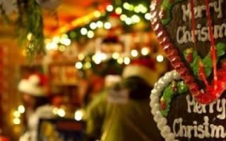 Католическое Рождество. Поздравления с католическим рождеством