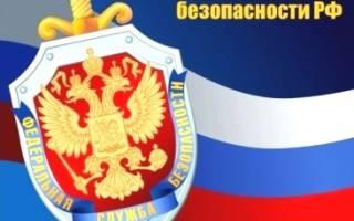 День работника органов безопасности россии отмечается ежегодно двадцатого декабря. Поздравление с днем фсб прикольные