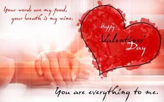 Поздравления с Днём Святого Валентина в прозе. Поздравления с днем всех влюбленных в прозе