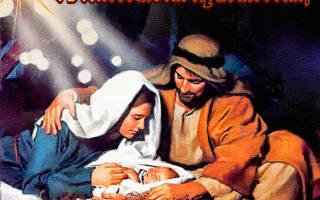 Поздравительные открытки с рождеством христовым. Красивые открытки и поздравления с рождеством. Новогодние открытки со снежинками