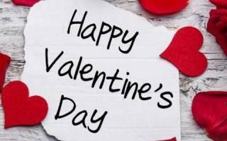 Поздравления с днем святого валентина коллегам. Оригинальные поздравления с праздником в стихах и прозе Поздравления с днем валентина начальнику