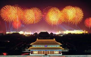 Анимационные поздравления с китайским новым годом. Открытки с китайским новым годом. Элегантный Флаер к празднованию Китайского Нового Года
