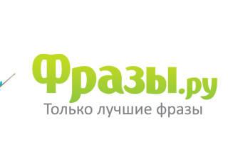 Мудрые тосты. Кавказские тосты: красивые, смешные и мудрые тосты, притчи и поздравления на все случаи жизни