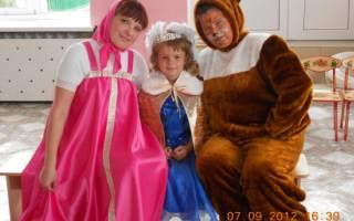 Сценарий праздника день рождения мальчик 18 лет. Поздравительная сценка на детский день рождения «Маша и Медведь». Совершеннолетие с маленьким бюджетом