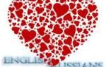 Поздравление с днем валентина на английском. Поздравления с днем святого Валентина на английском. Congratulations for Valentines Day