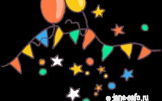 Краткие стишки на день рождения. Поздравления с днем рождения короткие