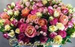 Красивые пожелания ко дню рождения. Красивое поздравление с днём рождения в стихах. Слов прекрасных роскошный букет