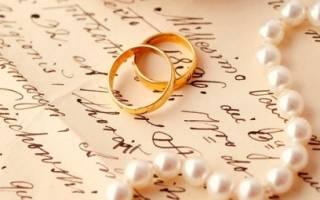 Поздравление с 30 летием совместной жизни. Как оформить праздничный стол