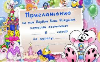 Поздравления с днём рождения ребёнку девочке 1 год. Советы по организации праздника в честь первого дня рождения девочки