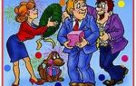 Кавказские тосты на семидесятилетие друга. Поздравление имениннику на День Рождения кавказское. Сердечное кавказское поздравление тост с днём рождения
