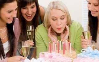 Приметы, суеверия, магия на День рождения, связанные с подарками, поздравлениями, погодой, совпадением с праздниками. Что можно и нужно делать перед Днем рождения, в День рождения, после Дня рождения, а что нельзя: приметы. Что нужно делать в день рождени