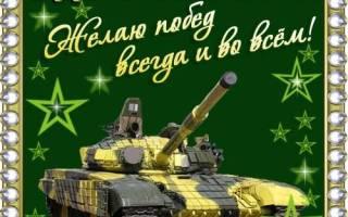 Поздравления с Днем танкиста: подбираем шуточные и душевные слова
