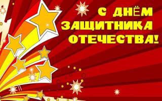 Рисование поздравительной открытки к дню защитника отечества. Открытка ко Дню Защитника Отечества. Мастер-класс