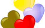 Поздравление для пенсионеров с днем пожилого человека. С Днем доброты! (открытки и пожелания в стихах)
