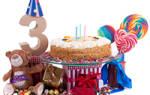 Сынуле 3 года поздравления. С днем рождения поздравления сына три года