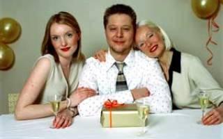 Поздравление со словами задор на день рождения. Поздравления с днем рождения зятю. Мы желаем от души