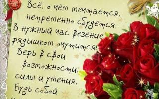 Поздравить аню с днем рождения открытка. С днем рождения Анна!Красивое поздравление для Анны. Красивые открытки с поздравлениями